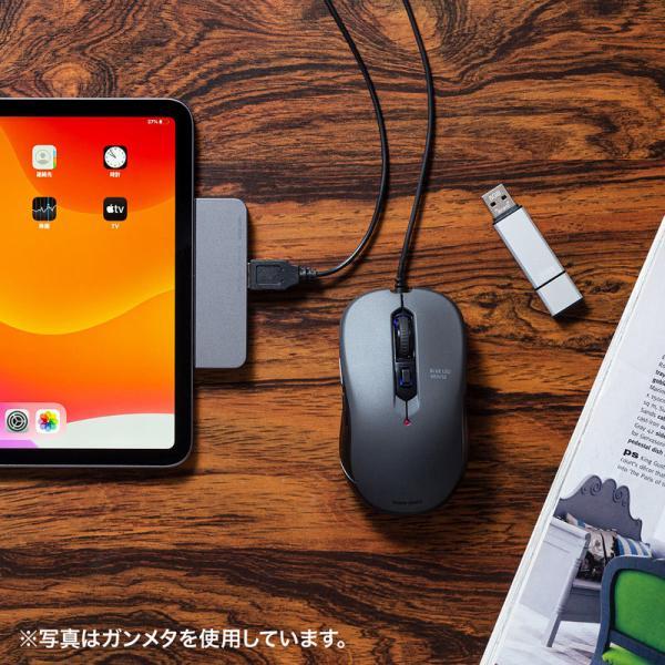 有線ブルーLEDマウス 5ボタン レッド(MA-BL114R)(即納)|sanwadirect|12