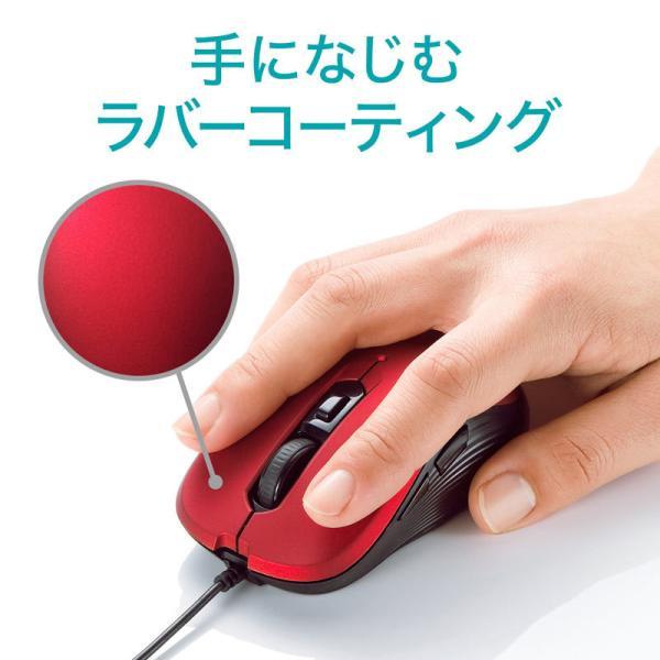 有線ブルーLEDマウス 5ボタン レッド(MA-BL114R)(即納)|sanwadirect|07