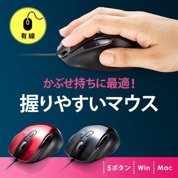 有線マウス ブルーLED レッド(即納) sanwadirect 02