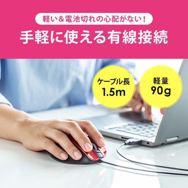 有線マウス ブルーLED レッド(即納) sanwadirect 05