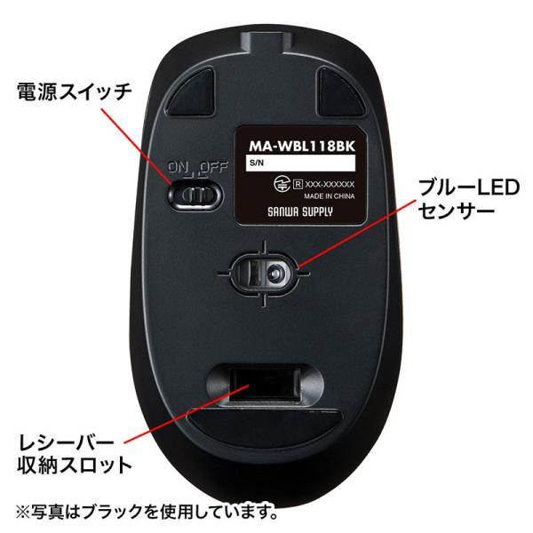 ワイヤレスブルーLEDマウス 充電式 レッド(MA-WBL118R)(即納)|sanwadirect|11