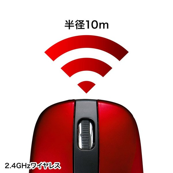 ワイヤレスブルーLEDマウス 充電式 レッド(MA-WBL118R)(即納)|sanwadirect|06