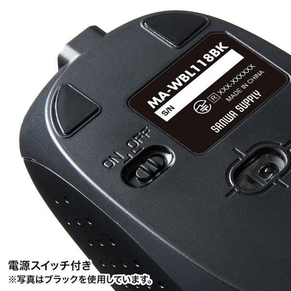 ワイヤレスブルーLEDマウス 充電式 レッド(MA-WBL118R)(即納)|sanwadirect|08
