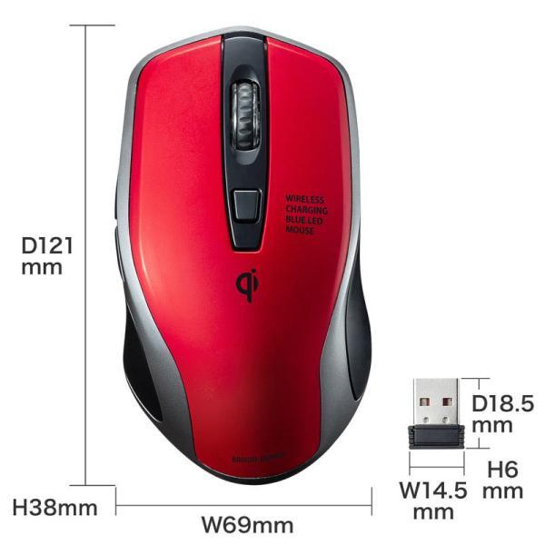 ワイヤレスマウス 充電式  バッテリーフリー 電池交換不要 ブルーLED Qi対応 置くだけ充電 レッド(MA-WBL157R)(即納)|sanwadirect|11