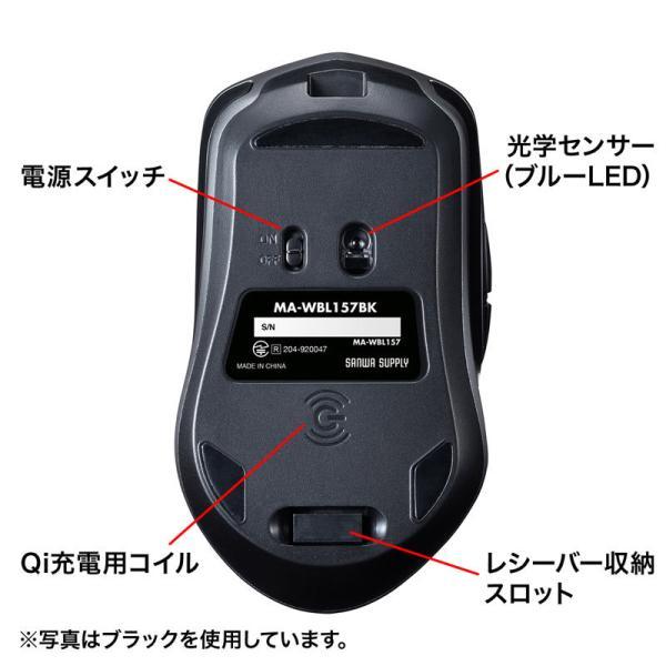 ワイヤレスマウス 充電式  バッテリーフリー 電池交換不要 ブルーLED Qi対応 置くだけ充電 レッド(MA-WBL157R)(即納)|sanwadirect|12