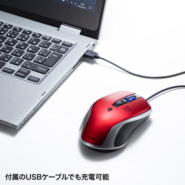 ワイヤレスマウス 充電式  バッテリーフリー 電池交換不要 ブルーLED Qi対応 置くだけ充電 レッド(MA-WBL157R)(即納)|sanwadirect|15