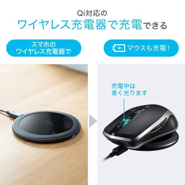 ワイヤレスマウス 充電式  バッテリーフリー 電池交換不要 ブルーLED Qi対応 置くだけ充電 レッド(MA-WBL157R)(即納)|sanwadirect|04
