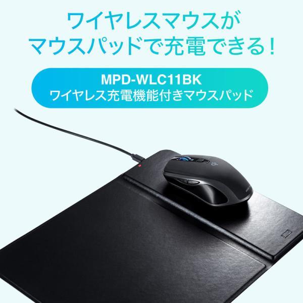 ワイヤレスマウス 充電式  バッテリーフリー 電池交換不要 ブルーLED Qi対応 置くだけ充電 レッド(MA-WBL157R)(即納)|sanwadirect|07