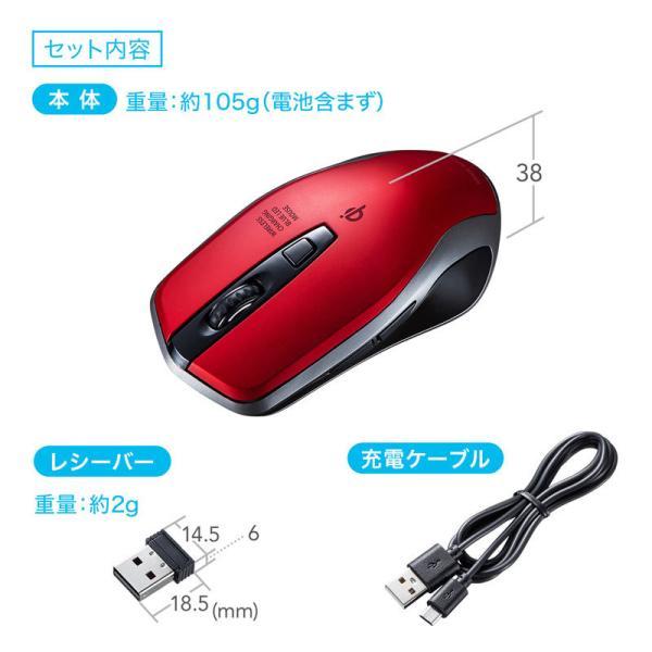 ワイヤレスマウス 充電式  バッテリーフリー 電池交換不要 ブルーLED Qi対応 置くだけ充電 レッド(MA-WBL157R)(即納)|sanwadirect|09