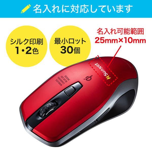 ワイヤレスマウス 充電式  バッテリーフリー 電池交換不要 ブルーLED Qi対応 置くだけ充電 レッド(MA-WBL157R)(即納)|sanwadirect|10