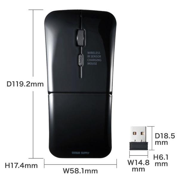 ワイヤレスマウス 超薄型 充電式 IRセンサー ブラック(MA-WIR117BK)(即納)|sanwadirect|02