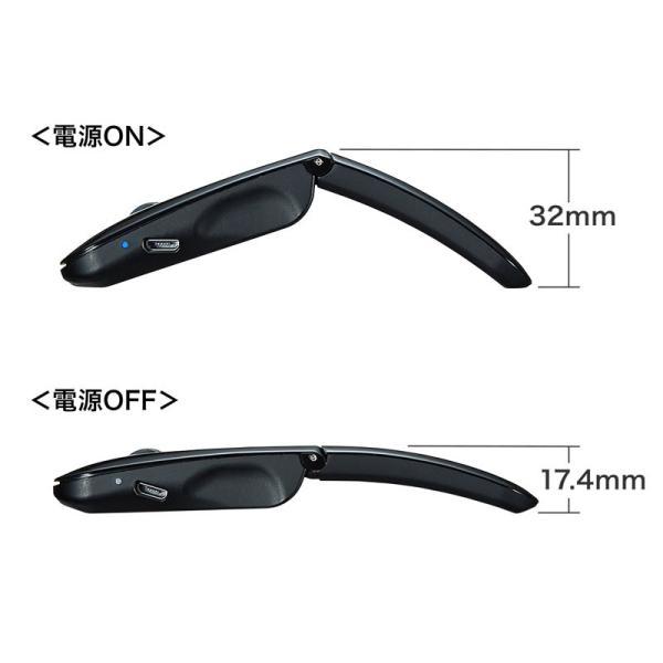 ワイヤレスマウス 超薄型 充電式 IRセンサー ブラック(MA-WIR117BK)(即納)|sanwadirect|03