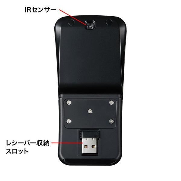 ワイヤレスマウス 超薄型 充電式 IRセンサー ブラック(MA-WIR117BK)(即納)|sanwadirect|04