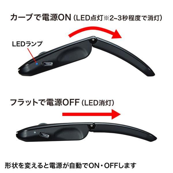 ワイヤレスマウス 超薄型 充電式 IRセンサー ブラック(MA-WIR117BK)(即納)|sanwadirect|10