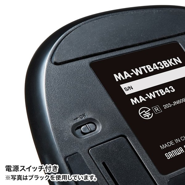 ワイヤレスレーザートラックボール 左右スクロール レッド(MA-WTB43RN)(即納)|sanwadirect|08