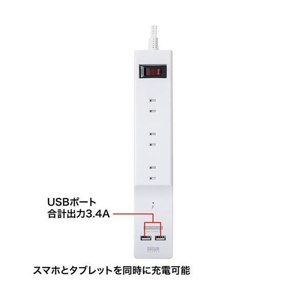 電源タップ 2P 9個口 USB2ポート 2m(TAP-B103U-2W)(即納)|sanwadirect|03