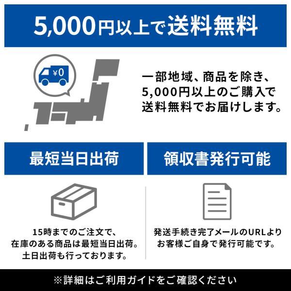 電源タップ 2P 9個口 USB2ポート 2m(TAP-B103U-2W)(即納)|sanwadirect|05
