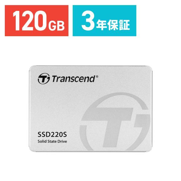 SSD 120GB TS120GSSD220S トランセンド SATA-III 6Gb/s 2.5インチ(即納)|sanwadirect