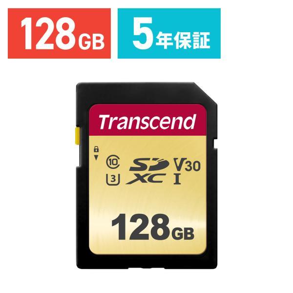 SDカード 128GB SDXCカード Class10  UHS-I|sanwadirect