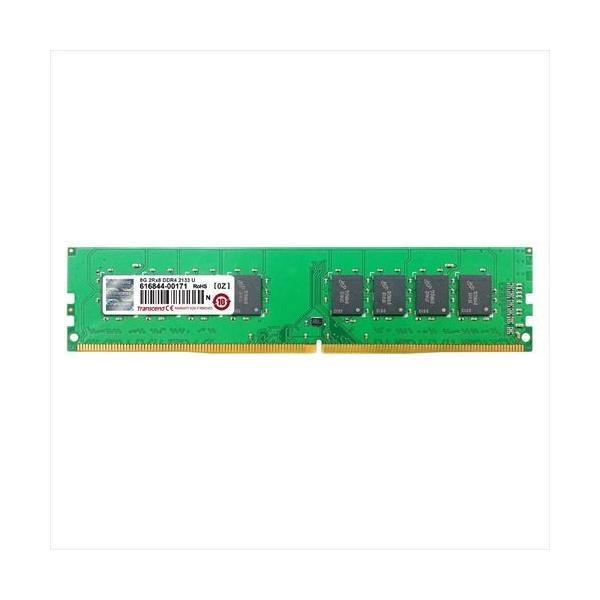 Transcend デスクトップPC用増設メモリ 8GB DDR4-2133 PC4-17000 U-DIMM TS1GLH64V1H 永久保証|sanwadirect|03