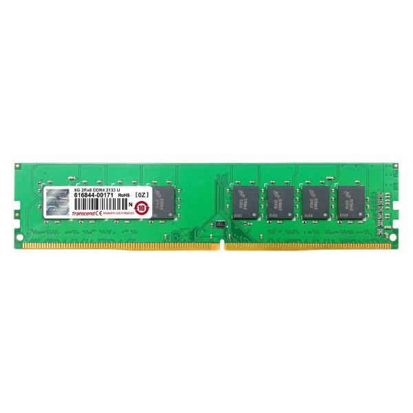 Transcend デスクトップPC用増設メモリ 8GB DDR4-2133 PC4-17000 U-DIMM TS1GLH64V1H 永久保証|sanwadirect|04