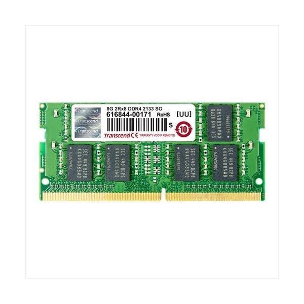 Transcend ノートPC用増設メモリ 8GB DDR4-2133 PC4-17000 SO-DIMM TS1GSH64V1H|sanwadirect|03