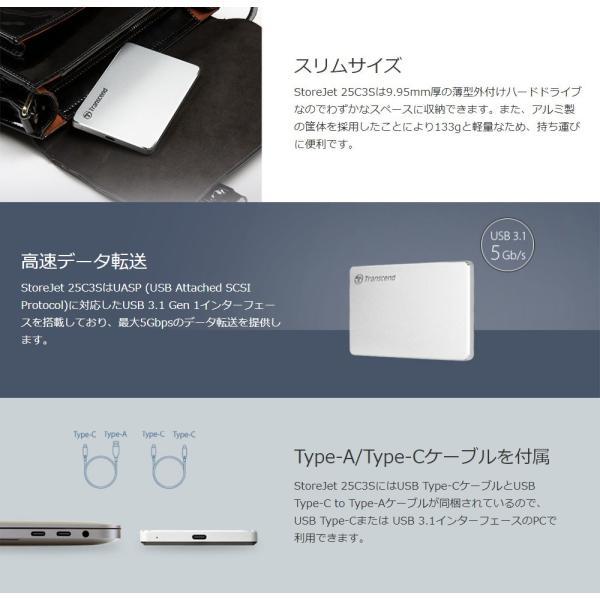 外付けHDD 1TB ハードディスク ポータブル トランセンド|sanwadirect|03