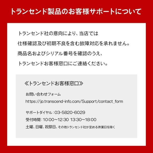 外付けHDD 1TB ハードディスク ポータブル トランセンド(即納)|sanwadirect|11