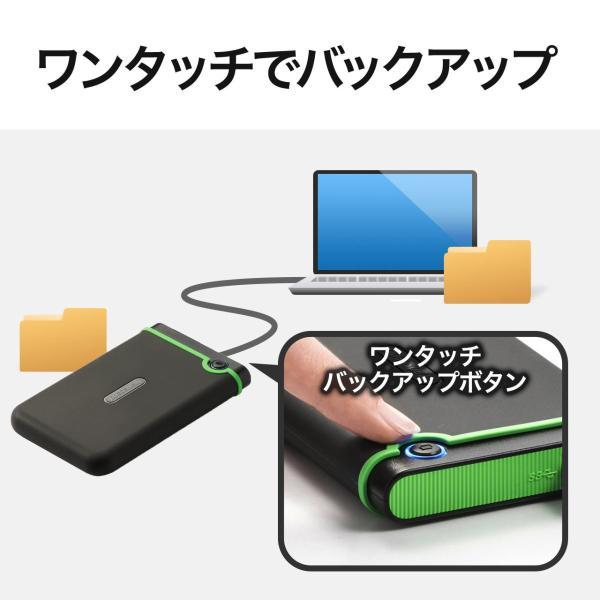 外付けHDD 1TB ハードディスク ポータブル トランセンド(即納)|sanwadirect|04