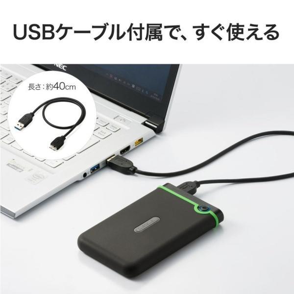 外付けHDD 1TB ハードディスク ポータブル トランセンド(即納)|sanwadirect|07