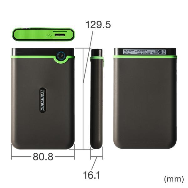 外付けHDD 1TB ハードディスク ポータブル トランセンド(即納)|sanwadirect|08