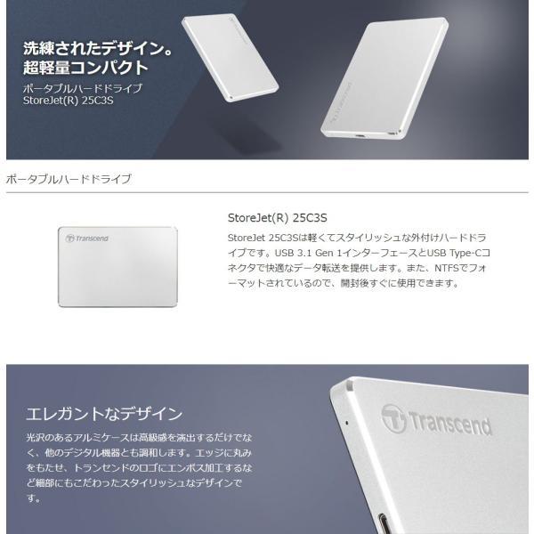 外付けHDD 2TB ハードディスク ポータブル トランセンド(即納)|sanwadirect|02