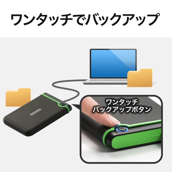 外付けHDD 2TB ハードディスク HDD ポータブル テレビ録画 TV 録画 対応 トランセンド Transcend 耐衝撃|sanwadirect|04
