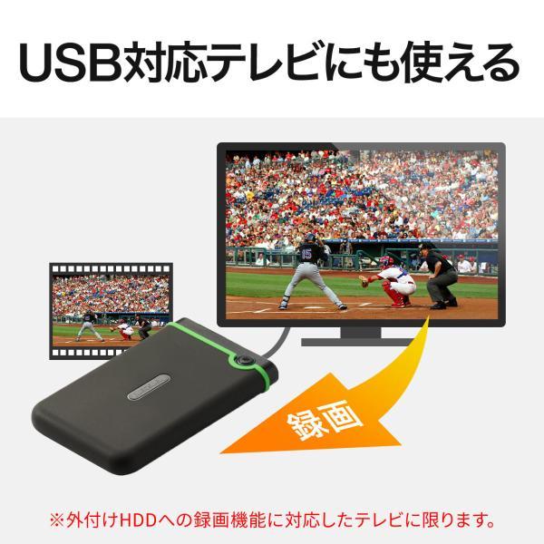 外付けHDD 2TB ハードディスク HDD ポータブル テレビ録画 TV 録画 対応 トランセンド Transcend 耐衝撃|sanwadirect|05