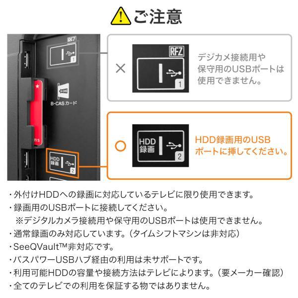 外付けHDD 2TB ハードディスク HDD ポータブル テレビ録画 TV 録画 対応 トランセンド Transcend 耐衝撃|sanwadirect|06