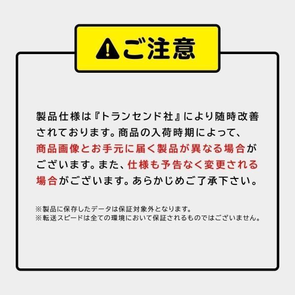 外付けHDD 2TB ハードディスク HDD ポータブル テレビ録画 TV 録画 対応 トランセンド Transcend 耐衝撃(即納)|sanwadirect|09