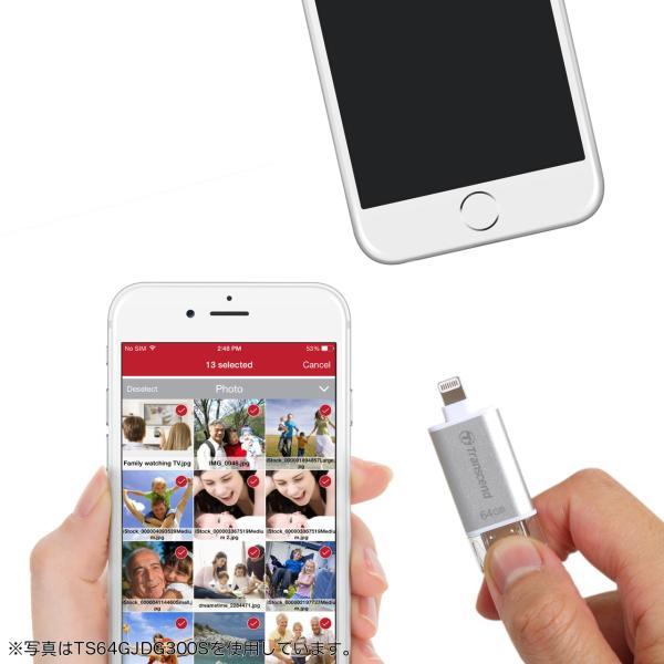 Transcend Lightning USBメモリ 32GB JetDrive Go 300 USB3.1対応 TS32GJDG300R(即納)|sanwadirect|05