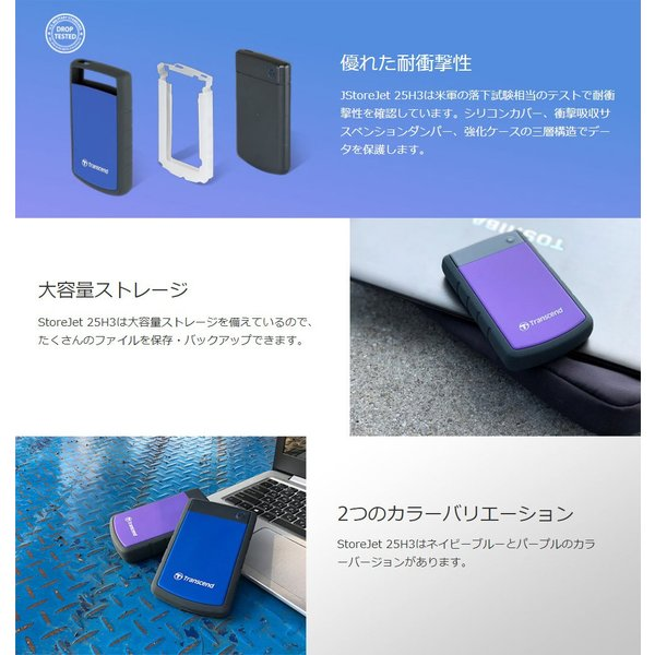 外付け HDD 4TB ポータブル ハードディスク トランセンド(即納)|sanwadirect|03