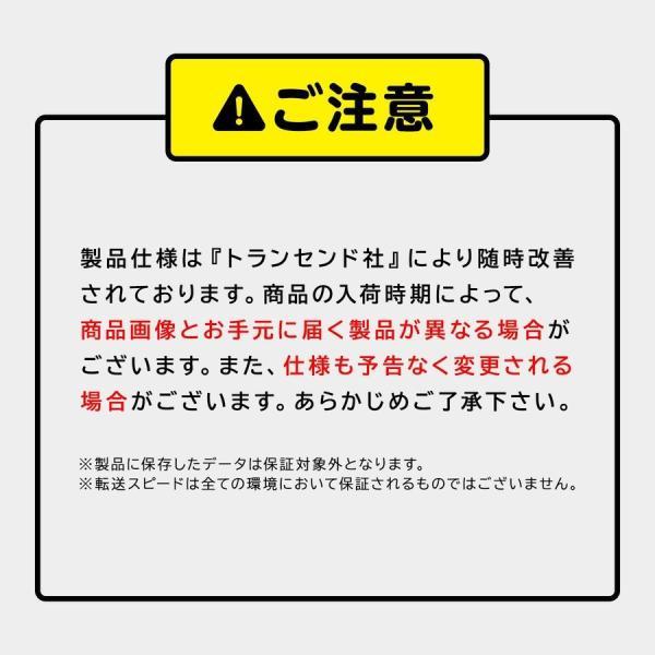 外付け HDD 4TB ポータブル ハードディスク トランセンド(即納)|sanwadirect|06