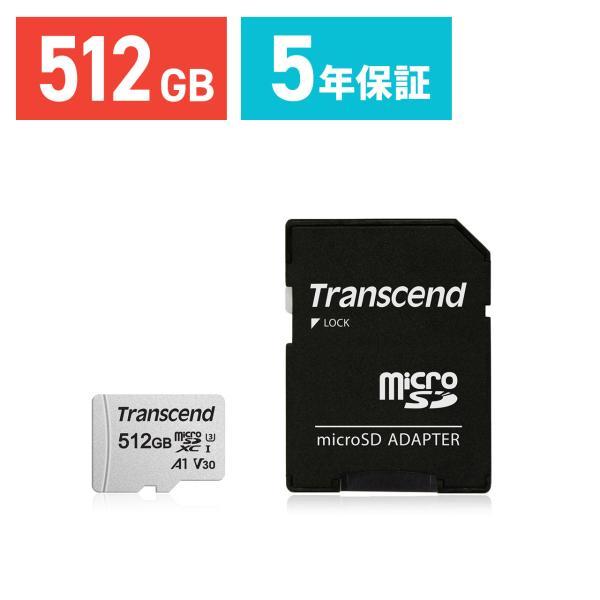 Transcend microSDXCカード 512GB Class10 UHS-I U3 UHS-I U1 V30 A1 SD変換アダプタ付き TS512GUSD300S-A