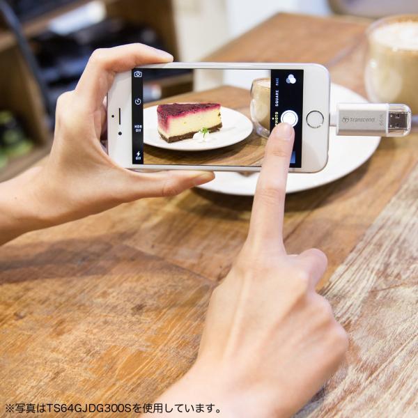 Lightning USBメモリ iPhone 64GB Transcend USB3.1対応 MFI認証 TS64GJDG300K 2年保証|sanwadirect|02