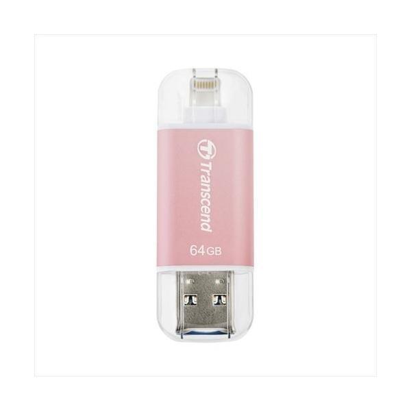 Transcend Lightning USBメモリ 64GB JetDrive Go 300 USB3.1対応 TS64GJDG300R(即納)|sanwadirect|17