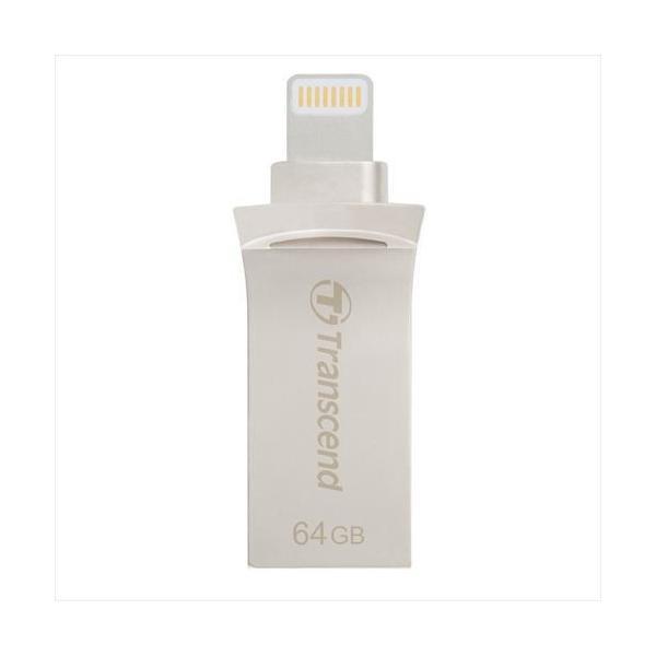 Transcend Lightning USBメモリ iPhone 64GB USB3.1対応 MFI認証 TS64GJDG500S 2年保証|sanwadirect|08