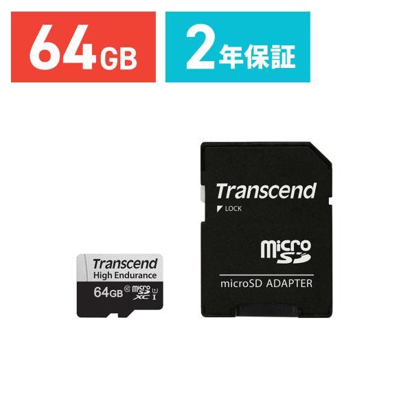 microSD 64GB microSDカード マイクロSD Transcend Class10 SDカード 変換アダプタ付  高耐久|sanwadirect