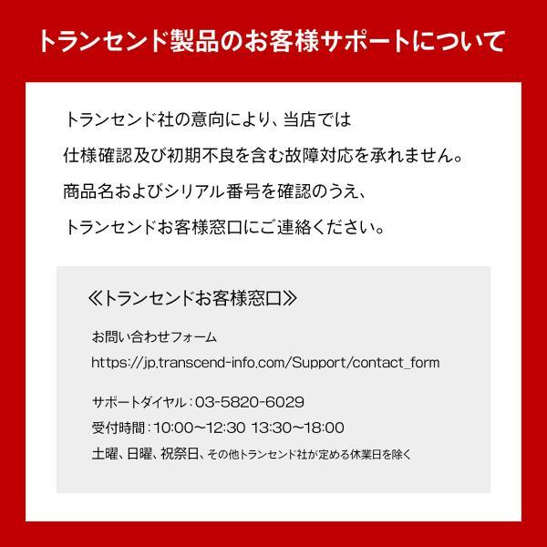 microSD 64GB microSDカード マイクロSD Transcend Class10 SDカード 変換アダプタ付  高耐久|sanwadirect|03