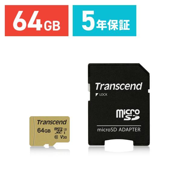 microSDカード 64GB microSDXC Class10 UHS-I U3|sanwadirect