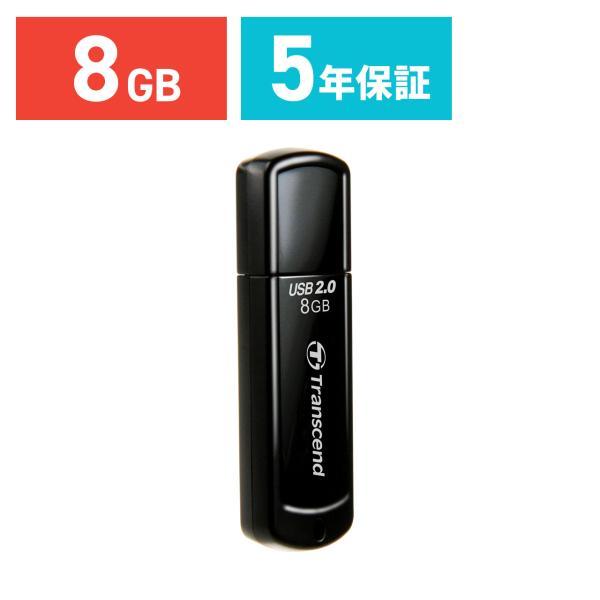 Transcend USBメモリ 8GB JetFlash 350 TS8GJF350(即納)|sanwadirect