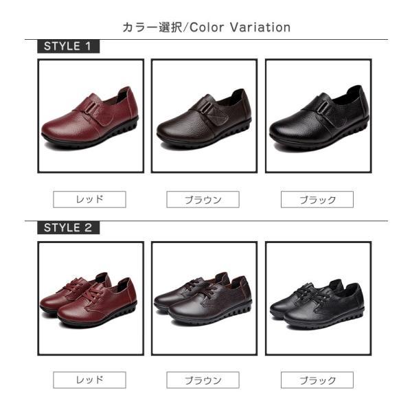 パンプス レディース革靴 女性 フラット 春夏秋冬 オール ...