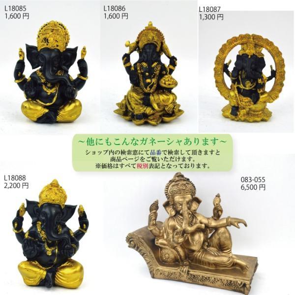 インドの神様 ガネーシャの置物 ガネーシャ 置物 ガネーシャ像  キャンドル 夢を叶える象 金運アップ 開運 商売繁盛 現世利益 送料無料 083-046 高さ19cm|sanwapotitto|09