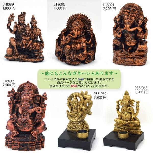 インドの神様 ガネーシャの置物 ガネーシャ 置物 ガネーシャ像  キャンドル 夢を叶える象 金運アップ 開運 商売繁盛 現世利益 送料無料 083-046 高さ19cm|sanwapotitto|10